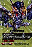 バディファイトDDD(トリプルディー) 覚醒の黒死竜 アビゲール(バディレア)/輝け!超太陽竜!!/シングルカード/D-BT04/0111