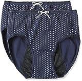(アツギ)ATSUGI サニタリーショーツ 1 week Sanitary shorts 多い日長時間 【カジュアルスタイル】 ナイトシート 〈2枚セット〉