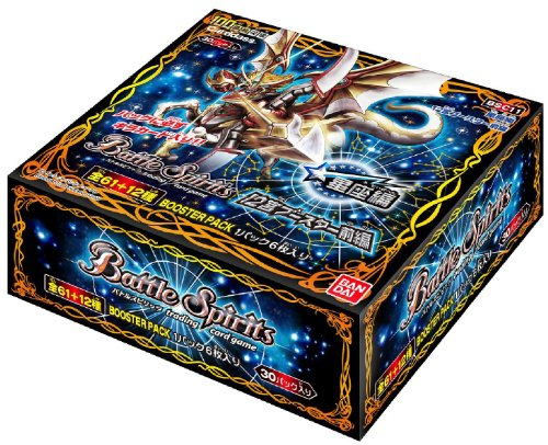 バトルスピリッツ 星座編 12宮ブースター 【前編】 ブースターパック [BSC11] (BOX)