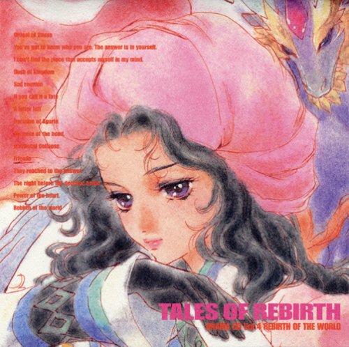 ドラマCD テイルズ・オブ・リバース Vol.4 再誕する世界の詳細を見る