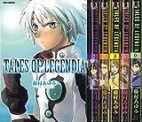 テイルズ オブ レジェンディア コミック 1-6巻セット (REX COMICS)