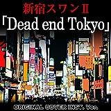 新宿スワン? 「Dead end Tokyo」 ORIGINAL COVER INST. Ver.