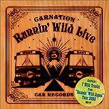 RUNNIN' WILD LIVE ( Amazon.co.jp 独占限定盤 )