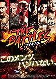 ザ・バトルス [DVD]