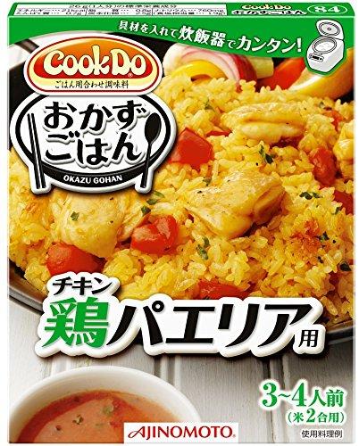 味の素 CookDo おかずごはん 鶏パエリア用 90g...