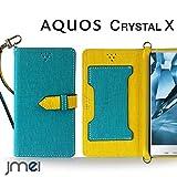 AQUOS CRYSTAL X 402SH ケース JMEIオリジナルカルネケース VESTA ブルー softbank ソフトバンク アクオス クリスタル x アクオスフォン スマホ カバー スマホケース 手帳型 ストラップ付き ショルダー スマートフォン