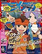 アニメディア 2019年 01 月号