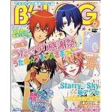 B's-LOG (ビーズログ) 2012年 6月号 [雑誌]