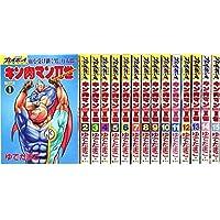 キン肉マンII世 コミック 1-29巻セット (SUPERプレイボーイCOMICS)