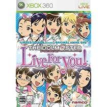 アイドルマスター ライブフォーユー! (オリジナルアニメDVD同梱版) - Xbox360