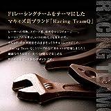 【バレンタイン】工具のチョコレートセット ミニ缶入り [おもしろチョコレート] (01 モンキー&ペンチ)