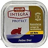 アニモンダ インテグラ プロテクト 猫用 ウェットフード pHバランス チキン 100g
