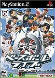 ベースボールライブ2005