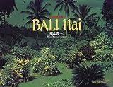 BALI HAI―バリ島写真集