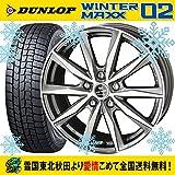 スタッドレス 14インチ 165/55R14 ダンロップ ウインターマックス WM02 共豊 スマック プライム バサルト タイヤホイール4本セット 国産車 ウィンターマックス