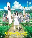 サマーウォーズ 期間限定スペシャルプライス版Blu-ray[Blu-ray/ブルーレイ]