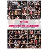 女子総合格闘技JEWELS~WOMEN'S FIGHTING ENTERTAINMENT~ [DVD]