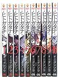 -ヒトガタナ- コミック 1-10巻セット (ブレイドコミックス)