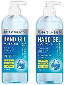 TOAMIT(東亜産業) アルコール洗浄タイプハンドジェル 500ml 2本セット