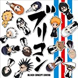 ブリコン〜BLEACH CONCEPT COVERS〜