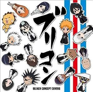 ブリコン~BLEACH CONCEPT COVERS~