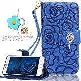 iPhone7ケース アイフォン7ケース, Mifine iPhone7ケース 花柄 手帳型 ブルー 薔薇の柄 横開き レザー 革 カバー マグネット式 カードポケット スタンド機能 財布型 カバー ストラップ付き キラキラデコ イヤホンコード巻取り 付き カラー:ランダム