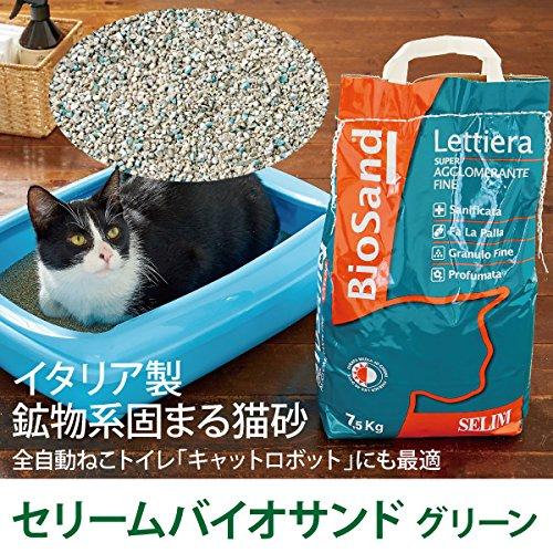 鉱物系猫砂 セリームバイオサンド 小粒微香タイプ7.5kg 3個入