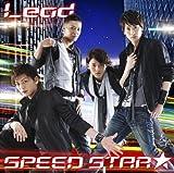 SPEED STAR★ / Lead