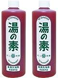 硫黄乳白色湯 湯の素 薬用入浴剤 (医薬部外品) 490g 2本セット
