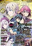 コミックヴァルキリーWeb版Vol.62 (ヴァルキリーコミックス)