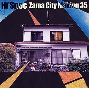 Zama City Making 35