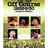 1982?6?30武道館コンサート [Blu-ray]
