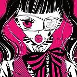 【Amazon.co.jp限定】in NO hurry to shout;「ハイスクール [ANIME SIDE] -Bootleg- / スパイラル」(6タイトル連動購入特典:収納BOX引換シリアルコード付)