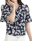 (フムフム) fumu fumu ブラウス レディース 白 おしゃれ オフィス 半袖 花柄 大きいサイズ S-3XLまで きれいめ トップス シフォン ビジネス ホワイト スーツ 服 ファッション サイズ フレア エレガント (F02. フラワー M )