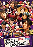 NMBとまなぶくん presents NMB48の何やらしてくれとんねん!Vol.2[DVD]