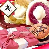 お芋スイーツ 和菓子ギフトセット(竹籠入りピンク風呂敷包)