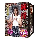 RUBY(玩具) 純淫 矢部寿恵の熟女名器(DVD同梱) エクセレントローション15ml 付き