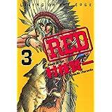 RED(3) (ヤングマガジンコミックス)