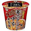 日清食品 蒙古タンメン中本 辛旨飯 103g 4個セット