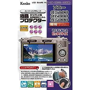 Kenko 液晶保護フィルム 液晶プロテクター SONY α5100/6000/5000用 KLP-SA5100
