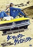ダーティ・メリー クレイジー・ラリー[DVD]