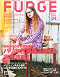 FUDGE (ファッジ) 2011年 04月号 [雑誌]