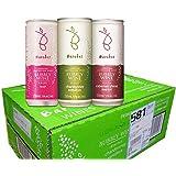 世界初の缶入りワイン バロークス スパークリング3種セット(飲み比べセット)250ml×24本入り 1箱