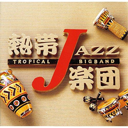 TROPICAL JAZZ BIG BAND VII-Spain-