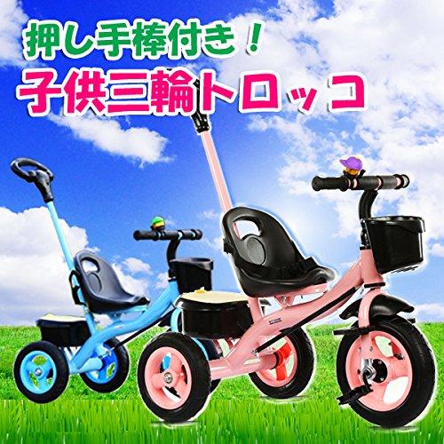 児童軽量三輪車 簡易ベビーカー 軽便児童車  子供トロッコ ...