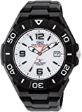 [シチズン Q&Q] 腕時計 アナログ 電波 ソーラー 防水 日付 ウレタンベルト HG14-304 メンズ ホワイト