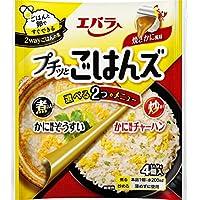 エバラ食品 プチッとごはんズ 焼きかに風味 (21g×4個)×3袋