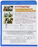 アメリカン・グラフィティ2 [Blu-ray] 画像