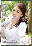 LOVE AFFAIR~秘密の一日デート~ [DVD]