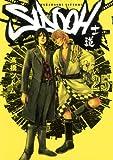 SIDOOH ―士道― 25 (ヤングジャンプコミックス)